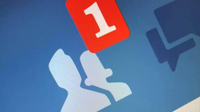 Află cine îţi ignoră cererea de prietenie de pe Facebook