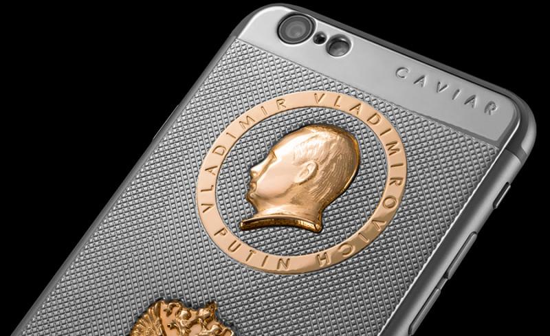 iphone6S-aur-putin
