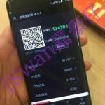 Samsung-Galaxy-S7-Edge-Noir-840x1120