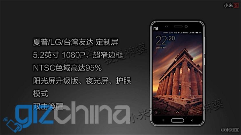 Xiaomi-Mi-5-specs-leak