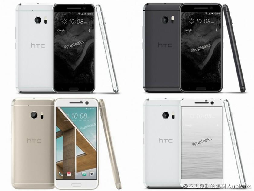HTC-10-renders-upleaks-840x630