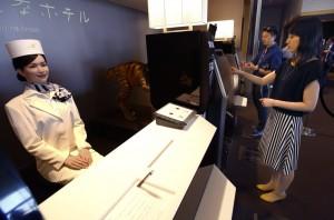 japan-the-weird-hotel