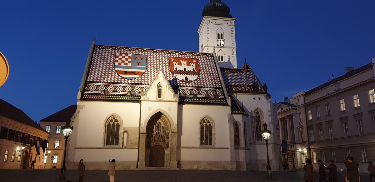 biserica sf marcu zagreb