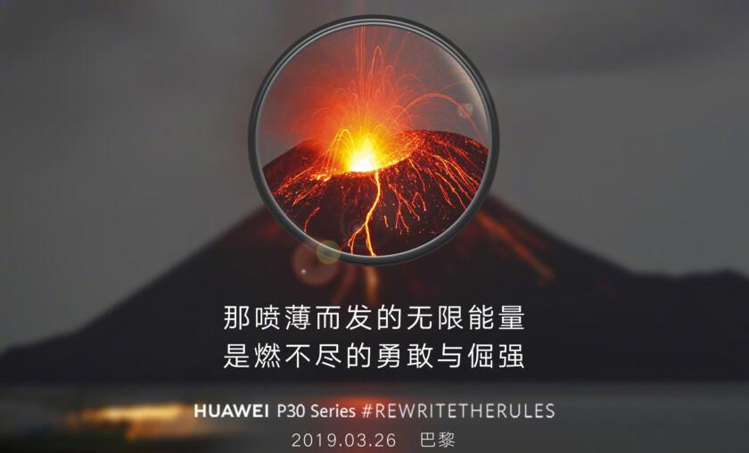 vulcan huawei