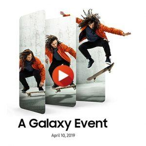A Galaxy Event
