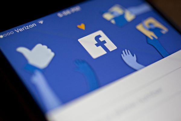 Facebook valorează mai mult datorită știrilor privind amenda de 5 miliarde de dolari a FTC