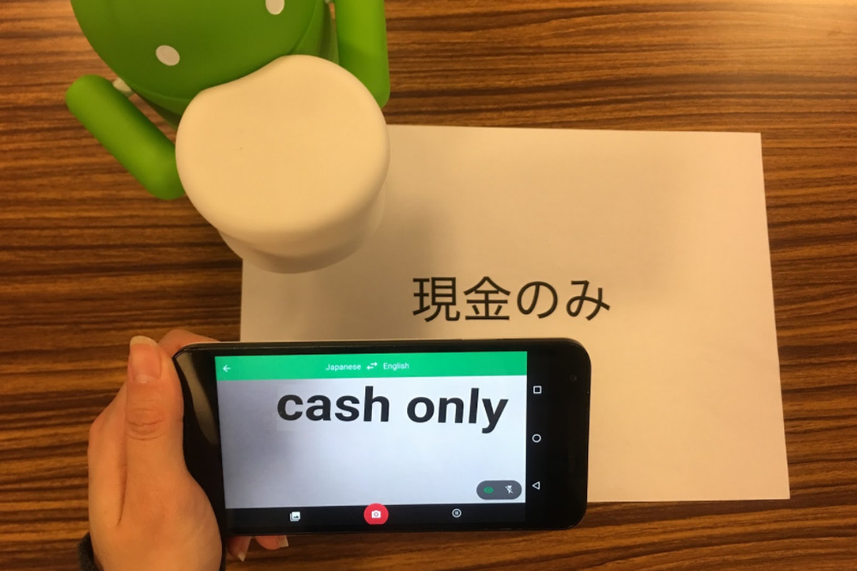 Se întâmplă în tech joi google translate