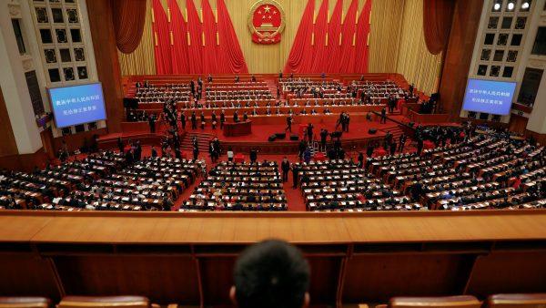 China interzice tehnologia din SUA în departamentele guvernamentale