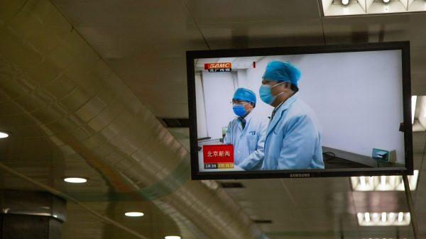 Coronavirus închide fabricile Samsung și Apple