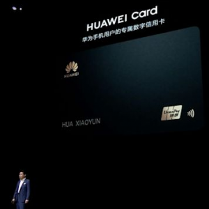 Huawei va avea propriul card