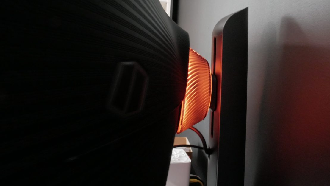 Samsung Odyssey G7 Iluminare