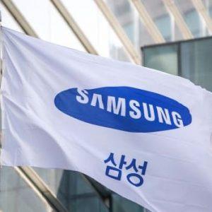 Profitul trimestrial Samsung crește