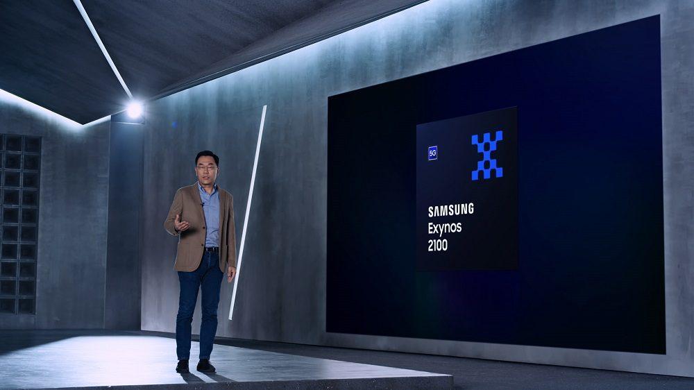Samsung anunță noul Exynos 2100