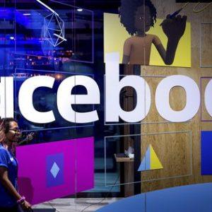 Facebook dezvoltă un smartwatch ce va fi lansat anul viitor