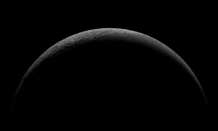 NASA debarchează pe partea întunecată a Lunii